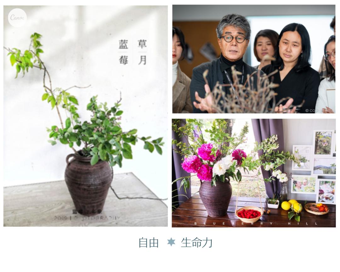 花艺,草月流,花艺培训,花艺设计师,草月学习,花艺设计,日本草月流
