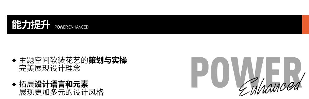 软装花艺绿植详情页_03.jpg