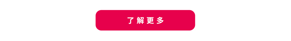 买手-切图_02.jpg