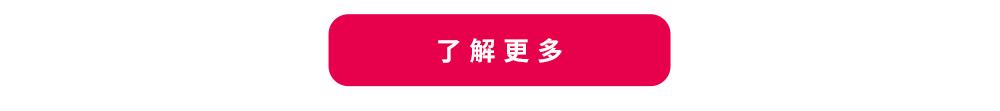 买手-切图_04.jpg