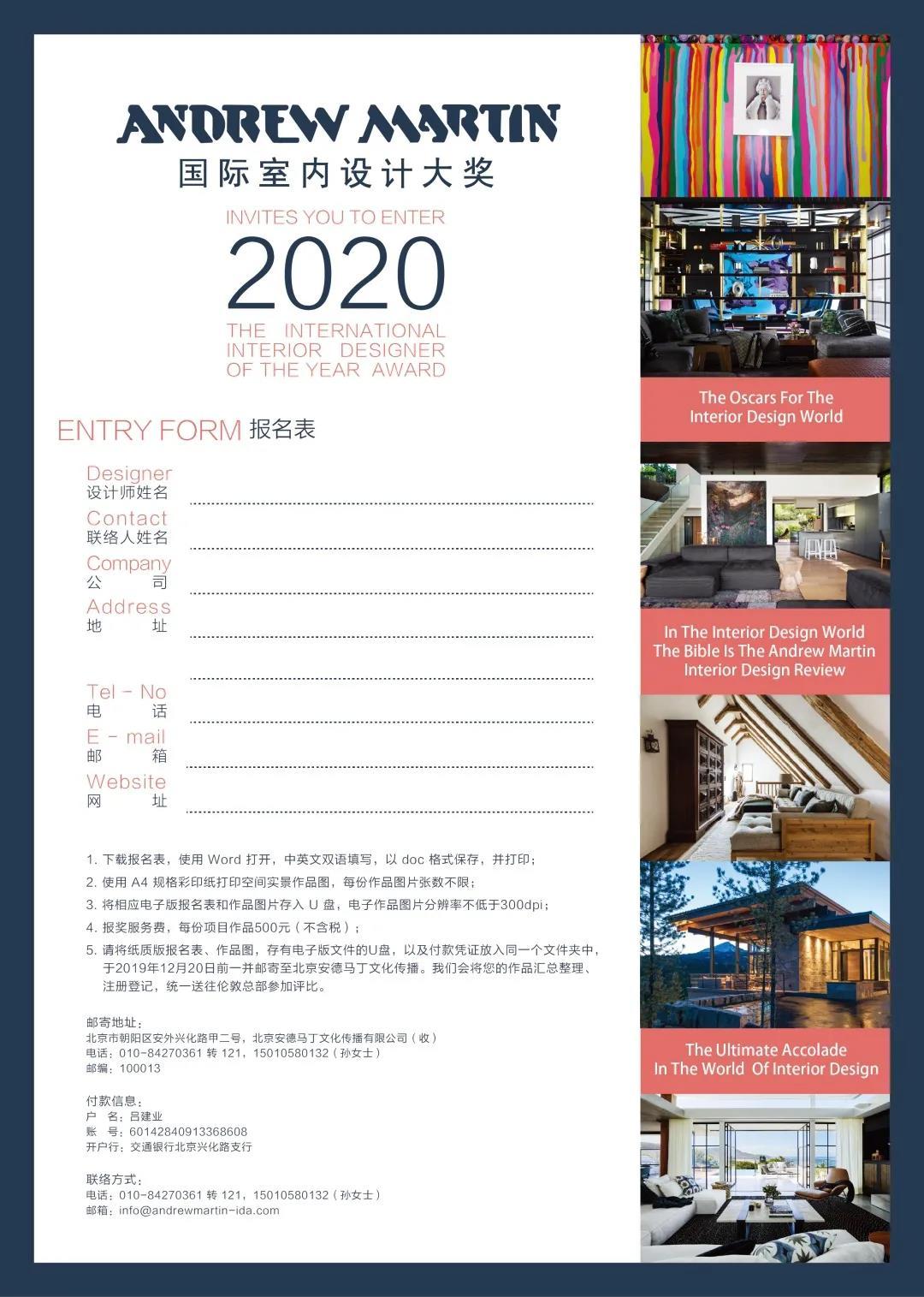 微信图片_20201022143952.jpg